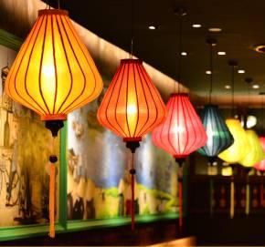 IMM internal lantern webiste