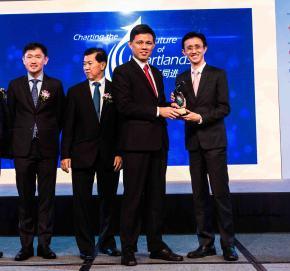 Vietnam Restaurant  Award